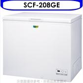 SANLUX台灣三洋【SCF-208GE】208公升冷凍櫃