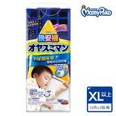 滿意寶寶 兒童系列晚安褲 男 XL (22片x3包/箱)箱購