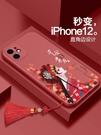 蘋果11手機殼iPhone 11pro max攝像頭全包防摔女款液態硅膠網紅高檔限量版潮個性創意新款超薄 夢藝