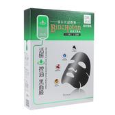 【效期2021/7】森田DR.JOU備長炭超微導活妍控油黑面膜5入