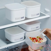 日本冰箱保鮮盒可微波爐加熱飯盒便當盒食物收納盒密封【聚可愛】