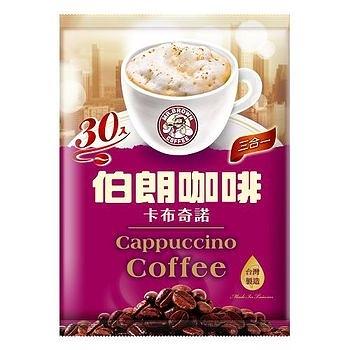●伯朗三合一咖啡-卡布奇諾15g*30包【合迷雅好物超級商城】