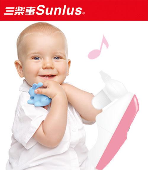 【Sunlus】三樂事電動吸鼻器 ~輕巧攜帶/內建12首童謠
