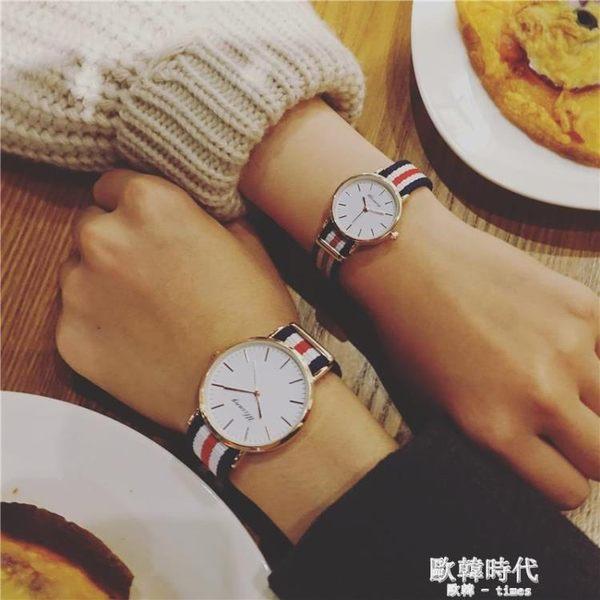 韓版簡約潮流時尚休閒石英手錶男表女表中學生情侶 歐韓時代