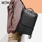 電腦包優哈包包2021新款雙肩包男背包電腦包旅行包女時尚潮高中學生書包