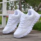 春夏網面透氣純白男士運動鞋超輕便跑步鞋男休閒鞋大碼青少年潮鞋 「爆米花」