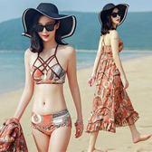 泳衣女三件套沙灘度假性感比基尼聚攏顯瘦