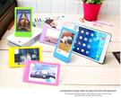 LG Pocket Photo PD251 PD239 PD269 PD261照片專用相框迷你相框-1套5色
