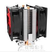 電腦CPU散熱器1155CPU風扇AMD1151/1150臺式機花間公主