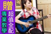 小叮噹的店 -ADONIS 19C 木吉他 38吋 初學 民謠吉他 附加厚琴袋 吉他