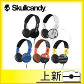 骷髏糖Skullcandy 美國潮牌 Grind (葛萊) 大耳罩式耳機 五色 《台南/上新/公司貨》