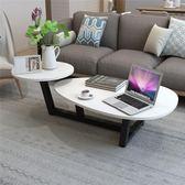北歐茶幾橢圓形客廳簡約現代小戶型迷你小桌子客廳創意桌簡易茶幾SSJJG