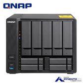 QNAP威聯通 TS-932X-8G  9Bay NAS 網路儲存伺服器