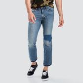 Levis 男款 511低腰修身窄管牛仔長褲 / Cool Jeans / 直向彈性延展 / 破補及踝款