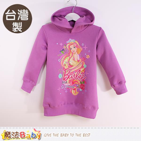 專櫃款女童帽T 台灣製芭比正版厚磅連帽長袖T恤  魔法Baby