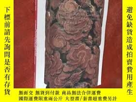 二手書博民逛書店香港罕見佳士得 2008年12月3日 Fine Chinese Bamboo Carvings from the