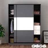 衣櫃 北歐衣櫃衣櫥現代簡約推拉門大櫃子滑移門經濟型臥室趟門立櫃  愛丫愛丫