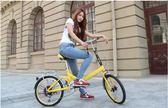 成人折疊自行車20寸單速變速減震學生車小型超輕便捷男女式代步車 YYJ 艾莎嚴選YYJ