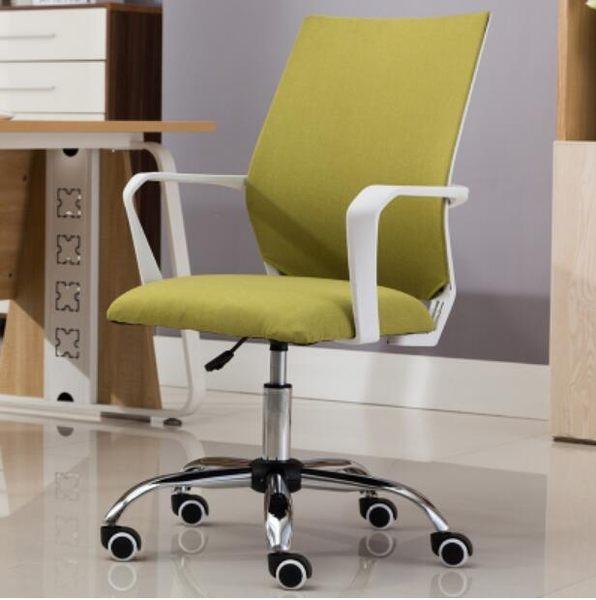 雙12好貨-電腦椅家用會議辦公椅升降轉椅職員宿舍椅座椅