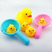 兒童洗澡玩具玩水小黃鴨捏捏叫漂浮小鴨子【奇趣小屋】