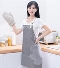 圍裙 可擦手防水圍裙家用廚房做飯防油罩衣女加厚大碼日式時尚紅色圍腰【快速出貨八折下殺】