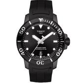 TISSOT 天梭/Seastar 海洋之星潛水機械錶 T1204073705100 陶瓷框/現貨43mm