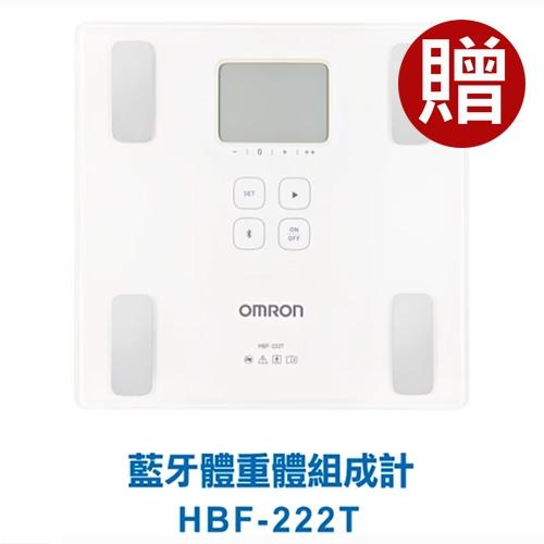 OMRON 歐姆龍體脂計 HBF-222(白色)-藍芽款 (贈韻律彈力圈)