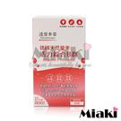達摩本草 專利天然藜麥綜合B群 60粒/盒*Miaki*