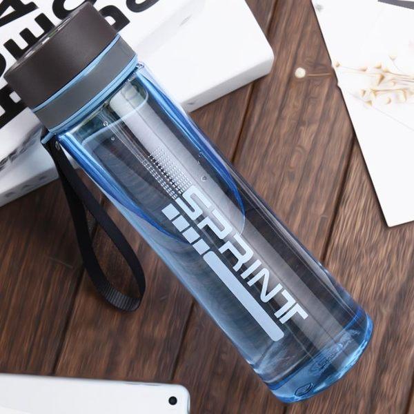 售完即止-大容量太空杯便攜水杯塑料學生運動水壺戶外大碼杯子隨手杯9-27(庫存清出S)