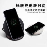 雙12購物節   原裝三星S9/S8 plus折疊式無線充電器S7edge蘋果8X快充Note85   mandyc衣間