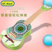 兒童小吉他仿真尤克里里初學者入門樂器琴可彈奏小孩 熊熊物語
