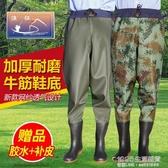 加厚半身下水褲齊腰超輕防水衣服雨褲皮叉褲子抓魚捕魚水庫男連身 1995雜貨