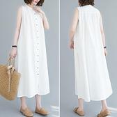 洋裝 中大尺碼女裝 胖妹妹2021夏季新款棉麻大碼無袖開衫中長款連身裙子寬鬆顯瘦