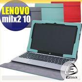 【EZstick】Lenovo IdeaPad Miix 2 10 專用 筆記本款防電磁波皮套(贈平板機身背貼)
