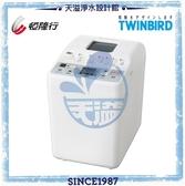 【日本TWINBIRD】多功能製麵包機【PY-E632TW】【麵糰搓揉、發酵與烘焙】【恆隆行授權經銷】
