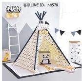 兒童帳篷遊戲屋寶寶室內玩具娃娃家小男孩讀書角家用女孩公主房(五角星星(不含墊子)