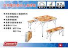   MyRack   Coleman 自然風抗菌四人桌椅組 桌板80x70cm 露營折疊桌椅 行動餐桌 CM-26758