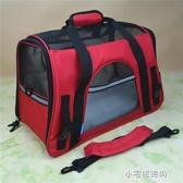 寵物包狗背包外出便攜旅行包泰迪比熊外出包貓咪背包狗包貓籠袋子YXS『小宅妮時尚』