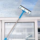 家用雙面擦玻璃伸縮刮水器清潔器玻璃門窗刮擦窗器洗窗戶工具家用igo 金曼麗莎