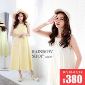 夏日檸檬休閒傘擺背心洋裝-DD-Rainbow【A40-5705】