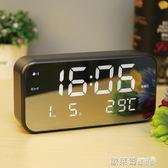 迷你小電子鐘 創意時尚簡約LED時鐘客廳臥室床頭夜光靜音臺鐘鬧表電子數字發光~ 歐萊爾藝術館