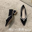 中跟鞋 法式高跟鞋女2021春季新款韓版網紅百搭時尚尖頭粗跟淺口中跟單鞋 俏girl