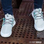 反光鞋帶 nb運動鞋aj球鞋nmd椰子boost編織圓形反光鞋帶 溫暖享家