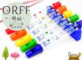 【小麥老師樂器館】【O111】水笛  GT-112水笛子 沐浴玩具 另有 沙蛋 木魚 鐵琴 響板 三角鐵 ORFF 奧福
