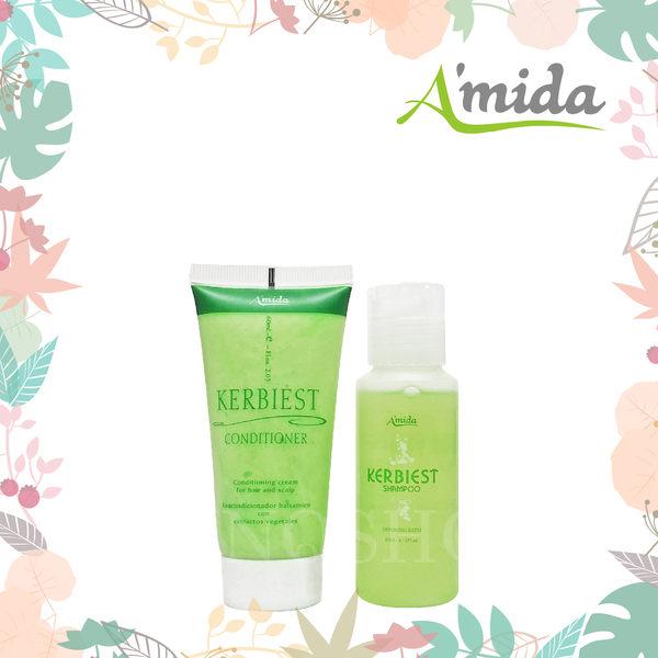 AMIDA蜜拉 葉綠素旅行組 洗髮精50ml+護髮調理素50ml 。芸采小舖。