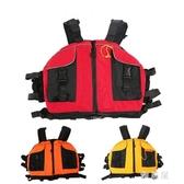 成人浮力救身衣通用款可調節均碼大浮力皮劃艇龍舟 YC700【雅居屋】