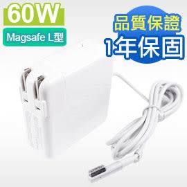 APPLE - 蘋果充電器 -60W第一代L型原廠相容變壓器充電器電源供應器 for Macbook Pro 13吋