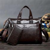 男包商務公文包手提包男士橫款側背斜跨包包男軟皮休閒包【快速出貨八折優惠】