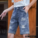高腰牛仔短褲女2021夏裝新款寬鬆五分褲潮ins直筒百搭闊腿褲子女 3C數位百貨