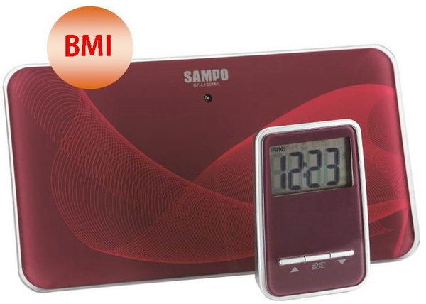 聲寶SAMPO BMI電子體重計 BF-L1301ML
